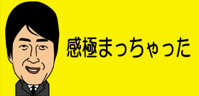 tv_20150824124833.jpg