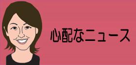 tv_20150831112910.jpg