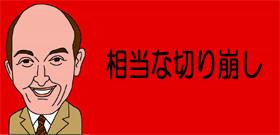 自民党総裁選「野田聖子」不出馬!安倍サイドの切り崩し・・・推薦人確保できず