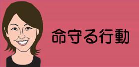 tv_20150911114048.jpg
