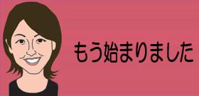 tv_20150925121335.jpg