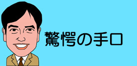 tv_20150928165445.jpg