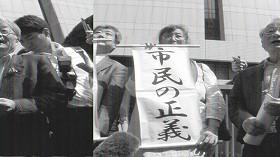 <日本と原発4年後> <br />原発の危険伝え続ける河合弘之弁護士の奮闘!映像でも訴えたいと自作・自主上映