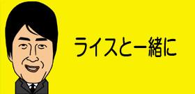 たこ焼11店「ミシュランガイド」入り!「家庭料理としておもしろい」