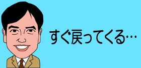 tv_20151125115730.jpg