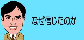 tv_20151127115413.jpg