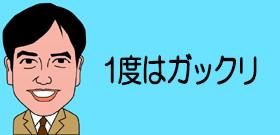 tv_20151207133144.jpg