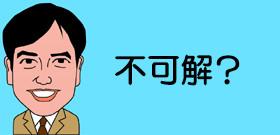 tv_20151210133023.jpg