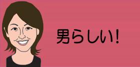 tv_20151211120233.jpg