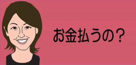 tv_20151211191118.jpg
