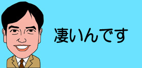 tv_20151221131748.jpg