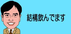 tv_20151222124041.jpg