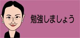 勉強しましょう