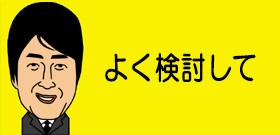 tv_20160108160412.jpg