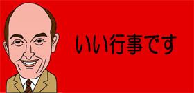 tv_20160112125726.jpg