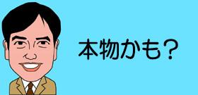tv_20160115144615.jpg