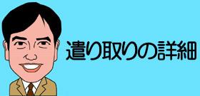 tv_20160121121625.jpg