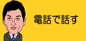 tv_20160122130612.jpg