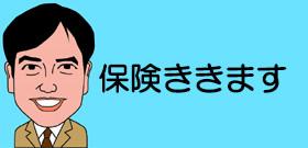 tv_20160210183546.jpg