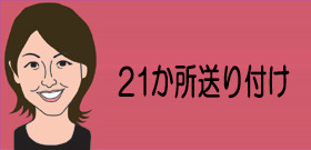 tv_20160222143554.jpg