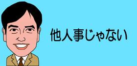 大動脈解離どんな病気?大阪・暴走車の運転者も「突然、血管が破裂」 : J-CASTテレビウォッチ