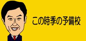 福岡・東大受験の才媛殺害!同じ予備校19歳少年が血だらけで出頭