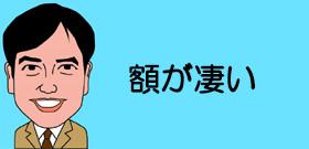 tv_20160302115650.jpg