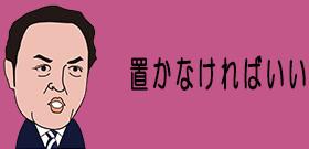 二宮金次郎像「薪背負って歩き読書」いえいえ、最近は座ってスマホ?