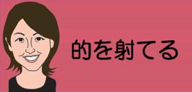 tv_20160307124654.jpg