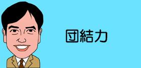 卓球・女子団体「銀メダル帰国」伊藤美誠ニコニコ・・・苦しかったけどいい経験