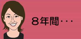 サッカー女子・佐々木監督の後任!「U-20/23高倉麻子監督」最有力