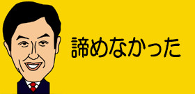 tv_20160329122932.jpg