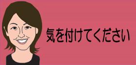 tv_20160407112135.jpg