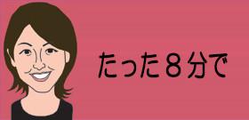 tv_20160414123802.jpg