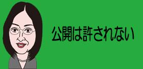 tv_20160414130305.jpg