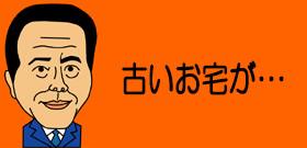 「熊本地震」夜が明け甚大被害に愕然!家屋倒壊で生き埋め、プロパンガス充満・・・