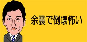 熊本・益城町きょうにも「家屋応急危険度判定」立入り禁止を指定