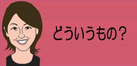 tv_20160428132514.jpg