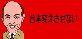 「自分を追い込まないとダメになっちゃう」蜷川幸雄葬儀で大竹しのぶ弔辞