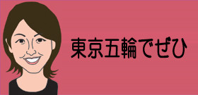 馬術・法華津寛「リオ五輪」最年長出場断念!相棒の愛馬が体調不良