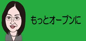 日本舞踊「花柳流」泥沼!次期家元めぐり「私が指名された」「いや、俺の孫に」