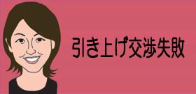 「サラリーマンお小遣い」東京と大阪どっちが多い?5000円の格差