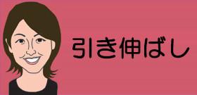 東京都議は「知事不信任案」出せ!罵詈浴びせるが、内心は「議会解散怖い」