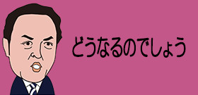 「イギリスEU離脱」最悪シナリオ!日本はGDPマイナス3%、株価9000円台