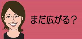 tv_20160704113307.jpg
