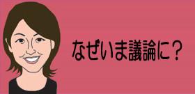 tv_20160714114048.jpg