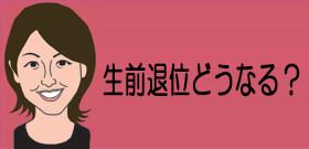 tv_20160715121238.jpg