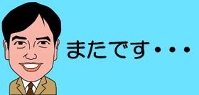 tv_20160715122659.jpg