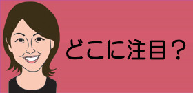 tv_20160715144227.jpg
