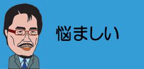 東京都副知事は若狭勝?「都政利権の追及は一つの選択肢」本人はやる気